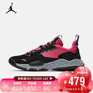 NIKE 耐克 AJ 男子 AIR JORDAN DELTA 运动鞋 CD6109 CD6109-053