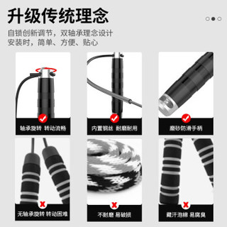 17XSKO8-5 专业跳绳 送备用绳+收纳袋