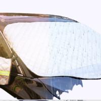 yuma 御马 雪挡 汽车遮阳帘板 小型/紧凑型车适用