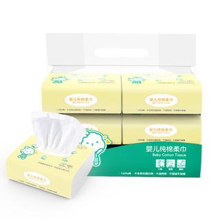 PLUS会员 : Purcotton 全棉时代 婴儿棉柔巾洗脸巾  100抽*6包