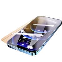 ASZUNE 艾苏恩 小米/红米 手机钢化膜 高清款