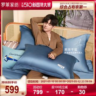 家纺 罗莱家纺床上用品60支天丝床单被套简约1.8m双人床四件套