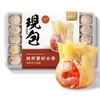 袁亮宏饺子云吞 鲜虾蟹籽云吞500g*2盒