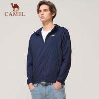 CAMEL 骆驼 A1S218166 中性户外防晒皮肤衣