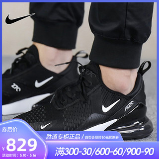 NIKE 耐克 Nike耐克2021新款男鞋AIR MAX 270气垫运动休闲跑步鞋AH8050-002