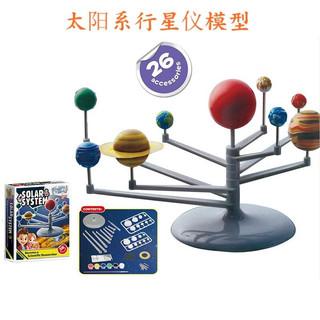 吉米兔 DIY玩具套装 太阳系行星仪模型