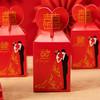 翠涛喜字喜糖盒喜糖袋 结婚用品婚庆伴手礼糖果包装礼盒结婚布置生日满月糖盒50个装心形喜