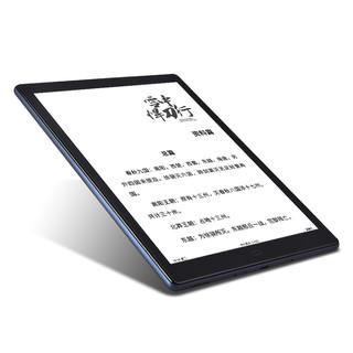 博阅 Likebook P10 电子书阅读器大屏电纸书读书器 10英寸PDF墨水屏办公本