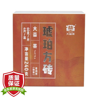 TAETEA 大益 普洱茶 熟茶 茶叶 砖茶 琥珀方砖(60g/片*4)240g中华老字号
