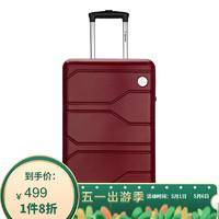 Diplomat 外交官 diplomat外交官新品拉杆箱男女行李箱多色学生旅行箱TC-690系列 红色 20英寸