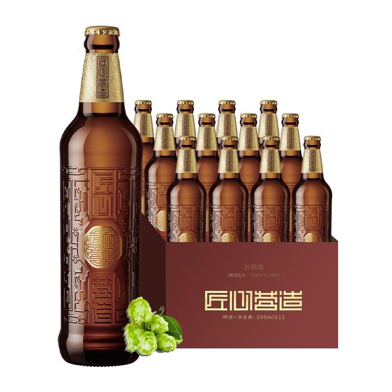 SNOWBEER 雪花 啤酒(Snowbeer)10度棕瓶匠心营造 500ml*12瓶 整箱装