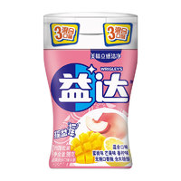 Extra 益达 无糖口香糖 混合口味 98g(蜜桃味+芒果味+香柠味)