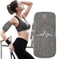 BOSTANTEN 波斯丹顿 波斯丹顿跑步手机臂包男女健身装备户外手机腕包
