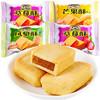 凤梨酥184g袋装水果夹心早餐糕点心特产小吃老式零食品