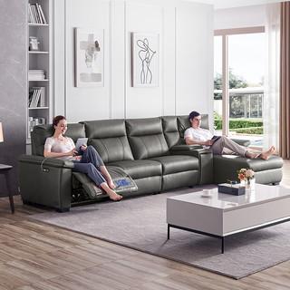 CHEERS 芝华仕 芝华仕头等舱简约现代科技布艺沙发电动功能大户型客厅家具10377