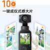 小米 生态橙影手持云台智能摄影机口袋云台相机vlog运动摄影机三轴防抖智能追踪美颜运动拍剪一体玄晶黑 橙影智能云台摄影机128G 黑色