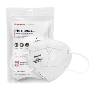 Honeywell 霍尼韦尔 H910Plus KN95无呼吸阀口罩