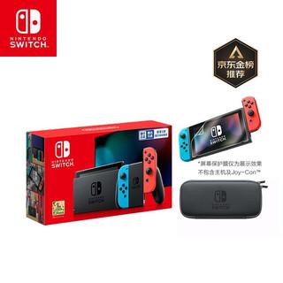 Nintendo 任天堂 国行 Switch 续航增强版 红蓝 & 便携保护包(附屏幕保护膜)