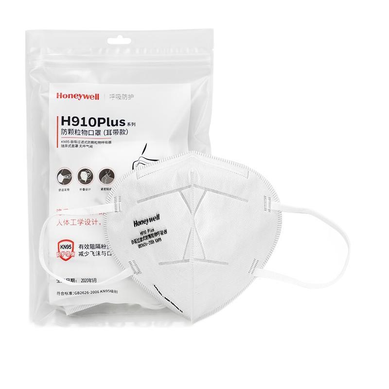 Honeywell 霍尼韦尔 H910Plus系列 KN95口罩 白色 10只装