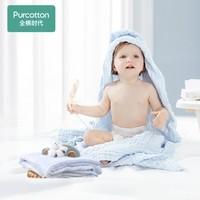 Purcotton 全棉时代  新生儿6层水洗纱布浴巾  礼盒装 蓝色95*95cm