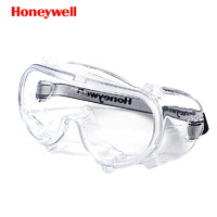 Honeywell 霍尼韦尔 霍尼韦尔护目镜眼镜LG99 防雾耐刮擦LG99100防尘防风沙防飞沫