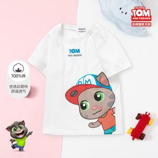 ABCKIDS 男女童短袖T恤