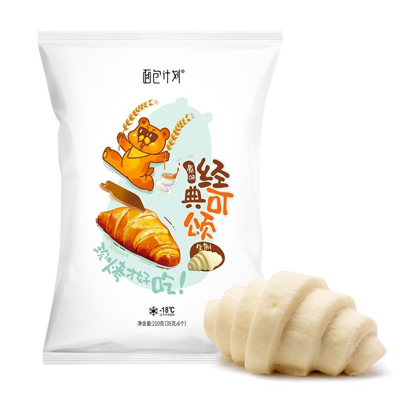 小编精选 : 「乐宅生活」现烤现吃,15分钟在家吃到新鲜出炉羊角包!