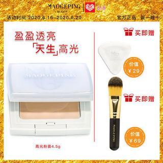 拼多多百亿补贴 : MAOGEPING 毛戈平 光影塑颜高光粉膏  4.5g