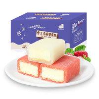 鑫鹭 冰皮蛋糕 700g