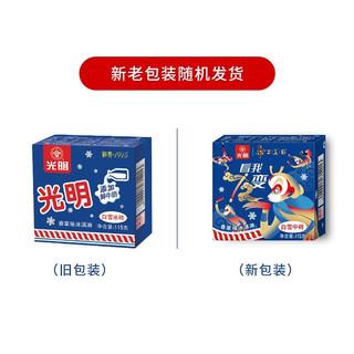 光明 白雪中砖冰淇淋冰激凌雪糕 香草味奶砖 24盒
