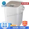 松下(Panasonic)全麦面包机多功能面包机 SD-MDX102-W