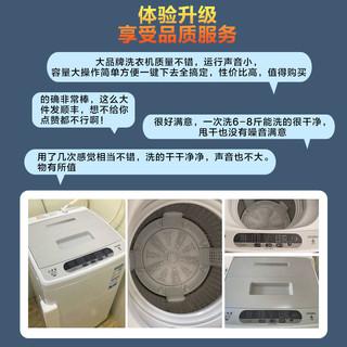 海尔统帅全自动洗衣机家用8公斤9波轮10小型宿舍租房出租用大神童