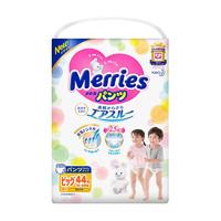88VIP:Merries 妙而舒 婴儿拉拉裤 XL 44片