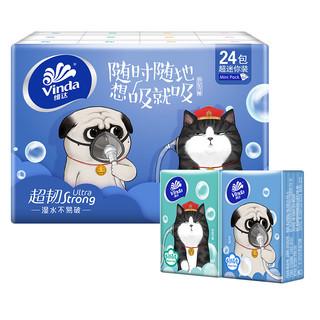Vinda 维达 吾皇系列 纸手帕 4层*5张*24包 奶猫香