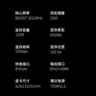 讯景(XFX)RX 6700XT海外版OC+5600X/5800X+X570/B550 3A平台套装 RX 6700 XT海外版OC+5600X 华擎B550太极