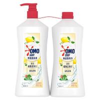 PLUS会员:OMO 奥妙 果蔬餐具净洗洁精  1.1kg*2瓶 柠檬橙花