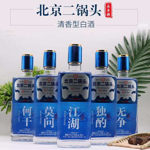 中华北京二锅头 500ml/12瓶整箱