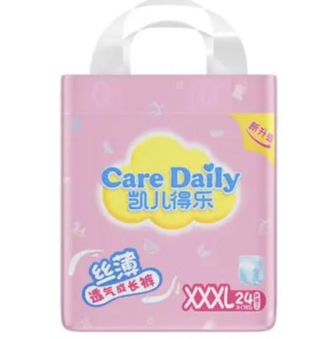 Care Daily 凯儿得乐 丝薄婴儿拉拉裤超大码 XXXL24片[≥17kg]