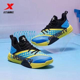 XTEP 特步 男鞋篮球鞋男林书豪林疯狂2021年夏季运动鞋低帮实战篮球鞋子
