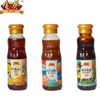 金葵 和风油醋汁*1+黑胡椒酱*1+柠檬柚子汁*1
