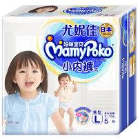 MamyPoko 妈咪宝贝 小内裤系列 拉拉裤 L5片