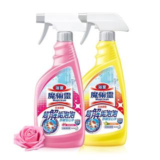 kao 花王 浴室清洁剂 500ml*2瓶