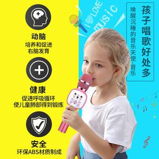 士米 手机麦克风无线话筒儿童全民K歌宝神器蓝牙话筒掌上KTV主播声卡直播设备音箱音响一体套装