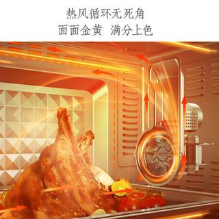 东芝电烤箱ETVD6400家用烘焙多功能40升立式大容量旋转烤恒温发酵