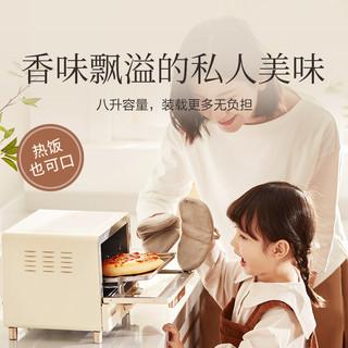 日本东芝烤箱家用烘焙小烤箱小型多功能迷你日式网红电烤箱TD7080