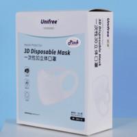 UNIFREE UF-034 一次性3D立体口罩 M