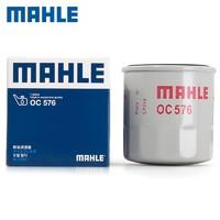 MAHLE 马勒 MAHLE/马勒  OC576  汽油滤清器