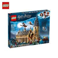 百亿补贴:LEGO 乐高 乐高 Harry Potter 哈利·波特系列 75954