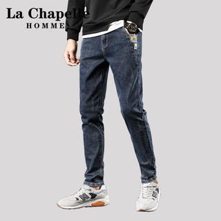 La Chapelle 拉夏贝尔 homme男士牛仔裤春夏款弹力小脚牛仔裤子男直筒修身裤子