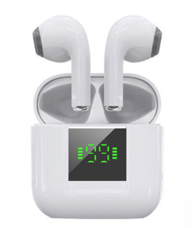 Soaiy 索爱 A8 无线蓝牙耳机